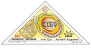 Le Timbre CIGV est édité par la poste Tunisienne